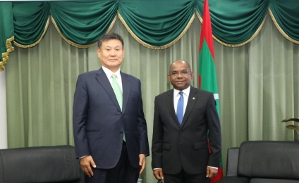 Foreign Minister meets with the Honorary Consul of Maldives in Busan, Republic of Korea