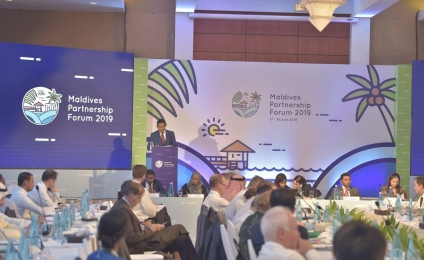 Maldives Partnership Forum concludes successfully